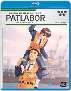 Patlabor Ova