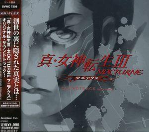 Shin Megami Tensei 3: Nocturne Maniax (Original Soundtrack) [Import]