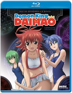 Demon King Daimao Complete Collection