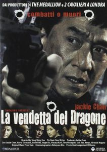 La Vendetta Del Dragone [Import]