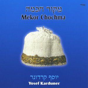 Mekor Chochma