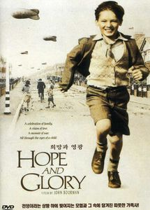 Hope & Glory [Import]