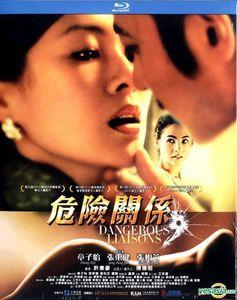 Dangerous Liaisons (2012) [Import]