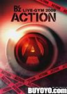Live: Gym 2008: Action [Import]
