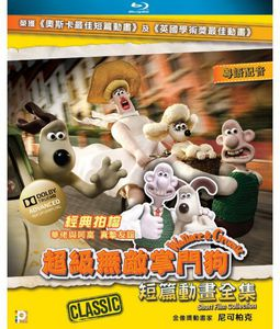 Wallace & Gromit Short Film Collection [Import]