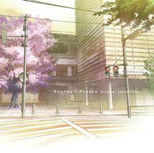 Hourou Musuko (Original Soundtrack) [Import]