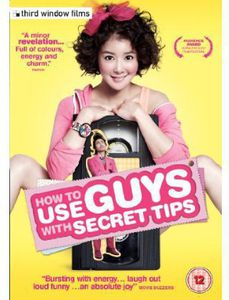 How to Use Guys with Secret Tips [Import]