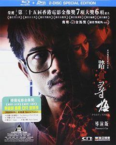 Port of Call (2015) (Director's Cut) [Import]