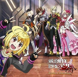 Kai-Ri-Sei Million Arthur Battle Collections (Original Soundtrack) [Import]
