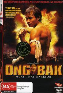 Ong Bak [Import]