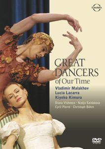 Great Dancers of Our Time /  Various