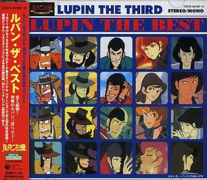Lupin the Third: Lupin the Best (Original Soundtrack) [Import]