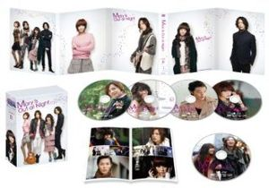 Mary Is Out at Night DVD-Box 2 [Import]