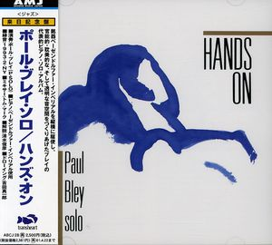 Hands on [Import]
