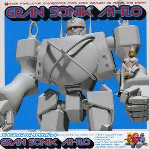 Gran Sonik (Remix Album) [Import]
