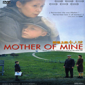 Mother of Mine [Import]