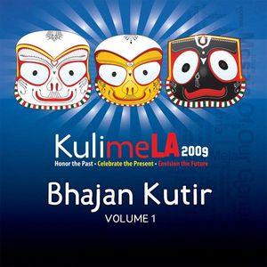 Kulimela 2009: Bhajan Kutir 1 /  Various