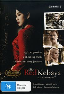 Red Kebaya [Import]
