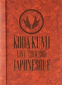 Koda Kumi Live Tour 2013: Japonesque [Import]