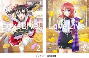 Love Live 2nd Season 2 [Import]