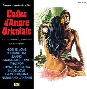 Codice D'Amore Orientale /  O.S.T.