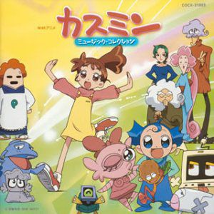 Kasumin (Original Soundtrack) [Import]