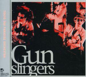 Gunslingers: Live Best [Import]