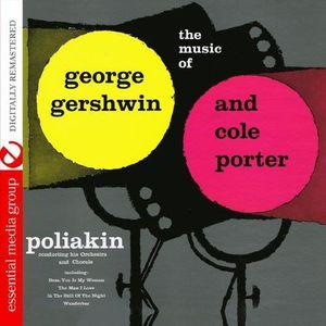 Music of George Gershwin