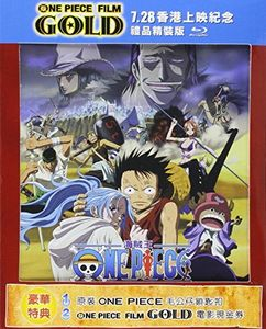 One Piece: Episode of Alabasta (2007) [Import]