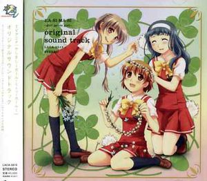Kashimashi-Girl Meets Girl (Original Soundtrack) [Import]