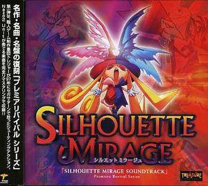 Shilhouette Mirage (Original Soundtrack) [Import]
