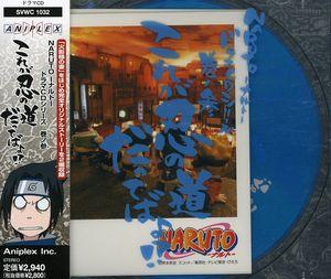 Naruto V.3: Kore Ga Shinobu No Michi Datteb (Original Soundtrack) [Import]