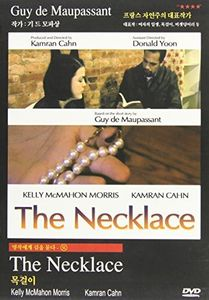 Necklace [Import]
