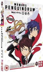 Penguin Drum-Complete Series Collection [Import]