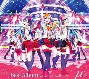 Best Album Best Live Collection 2 (Original Soundtrack) [Import]