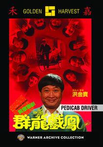 Pedicab Driver
