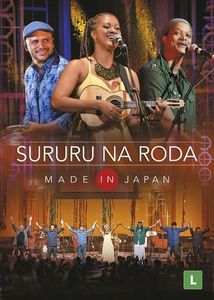 Made in Japan [Import]