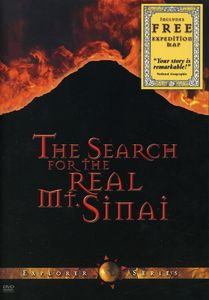 Search for the Real MT Sinai