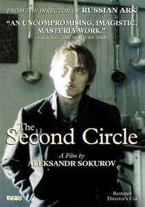 The Second Circle