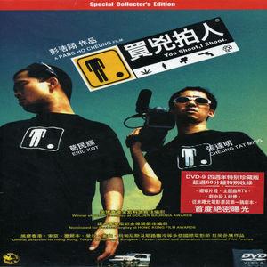 Movie [Import]