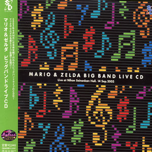 Mario & Zelda Big Band Live (Original Soundtrack) [Import]