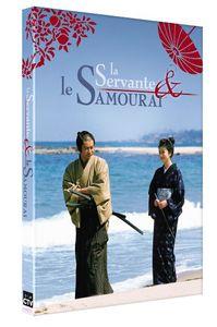La Servante Et Le Samourai [Import]