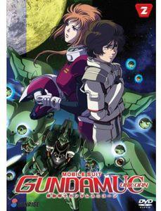 Mobile Suit Gundam Unicorn: Part 2