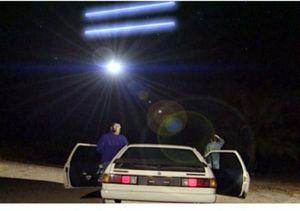 UFO Files: UFO Hunters