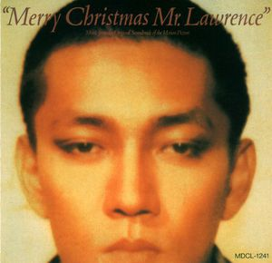 Merry Christmas. Mr.Lawrence (30th Anniversary Edition) [Import]