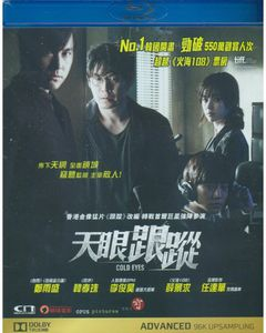 Cold Eyes (2013) [Import]