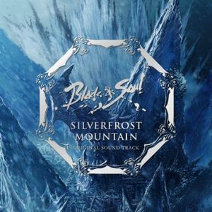 Blade & Soul Silverfrost Mountain (Original Soundtrack) [Import]