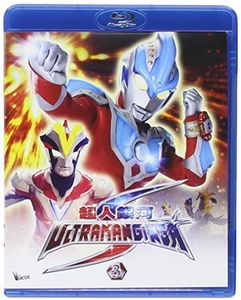 Ultraman Ginga S Pt 3 (Episode 9 - 12) (2014) [Import]