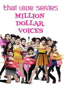Thai-Love Series Million Dollar Voices