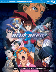 Blue Seed: Complete Series